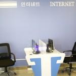 north_korea_airport_internet_da101-2015aug26_061721_094-jpg
