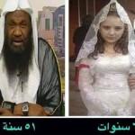 Un barbat de 51 de ani din Arabia Saudita s-a CASATORIT cu o fetita de 6 ani