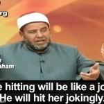 """Sfatul unui muftiu pentru salvarea CASNICIEI: """"Loveste-ti sotia, dar sa n-o DESFIGUREZI"""" – VIDEO"""