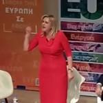 """Adio, Dancila. Corina Cretu, comisar european: """"Nu mai accept insultele din partea Guvernului Romaniei"""" – Video"""
