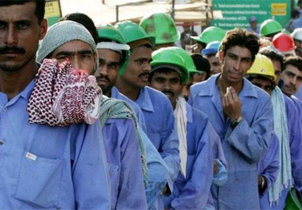 Imagini pentru Ministerului pakistanez